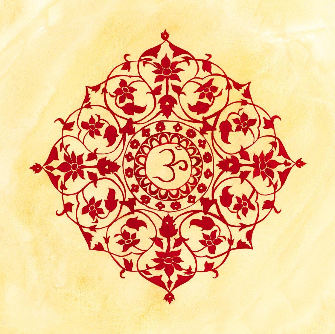 Swadisthan_-_Aum_Mandala.jpg